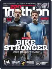 220 Triathlon (Digital) Subscription May 26th, 2014 Issue