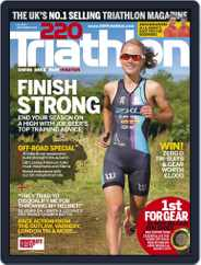 220 Triathlon (Digital) Subscription August 19th, 2013 Issue