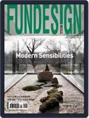 Fundesign 瘋設計 (Digital) Subscription December 20th, 2019 Issue