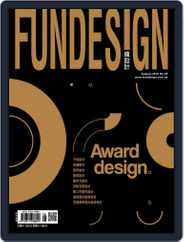 Fundesign 瘋設計 (Digital) Subscription August 23rd, 2019 Issue