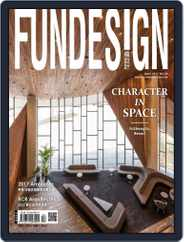 Fundesign 瘋設計 (Digital) Subscription May 12th, 2017 Issue
