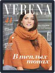 Verena (Digital) Subscription January 1st, 2020 Issue