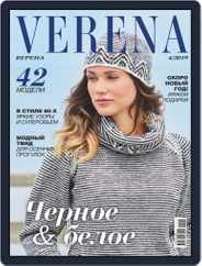 Verena (Digital) Subscription August 1st, 2019 Issue