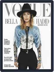 Vogue Australia (Digital) Subscription November 1st, 2019 Issue