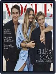Vogue Australia (Digital) Subscription August 1st, 2019 Issue