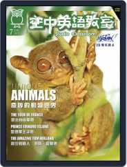 Studio Classroom 空中英語教室 (Digital) Subscription June 30th, 2017 Issue