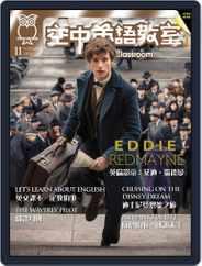 Studio Classroom 空中英語教室 (Digital) Subscription October 18th, 2016 Issue