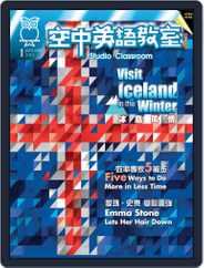 Studio Classroom 空中英語教室 (Digital) Subscription December 17th, 2014 Issue