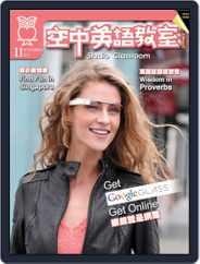 Studio Classroom 空中英語教室 (Digital) Subscription October 17th, 2013 Issue