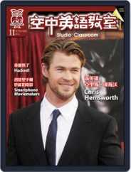 Studio Classroom 空中英語教室 (Digital) Subscription October 17th, 2012 Issue