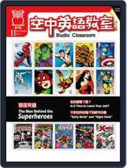 Studio Classroom 空中英語教室 (Digital) Subscription October 17th, 2011 Issue