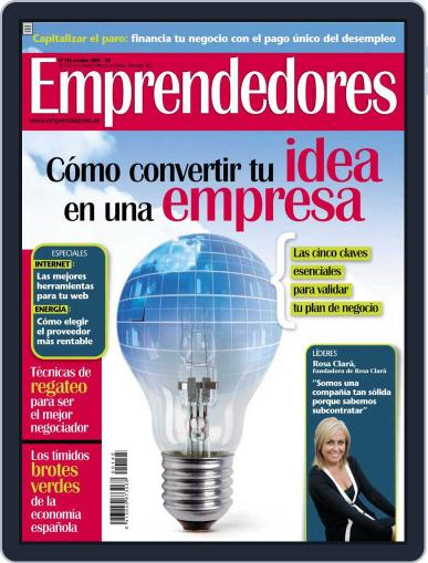 Emprendedores October 24th, 2007 Digital Back Issue Cover