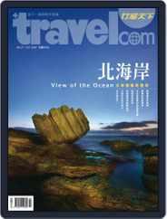 Travelcom 行遍天下 (Digital) Subscription September 29th, 2014 Issue