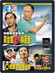 Next Magazine 壹週刊 (Digital) Subscription May 7th, 2014 Issue