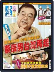 Next Magazine 壹週刊 (Digital) Subscription June 12th, 2013 Issue