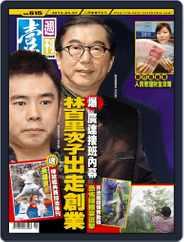 Next Magazine 壹週刊 (Digital) Subscription March 6th, 2013 Issue