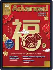 Advanced 彭蒙惠英語 (Digital) Subscription December 18th, 2019 Issue