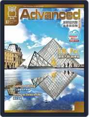 Advanced 彭蒙惠英語 (Digital) Subscription September 18th, 2019 Issue