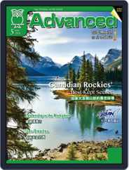 Advanced 彭蒙惠英語 (Digital) Subscription April 18th, 2018 Issue