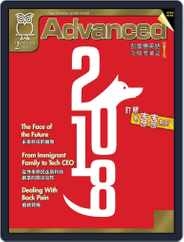 Advanced 彭蒙惠英語 (Digital) Subscription January 18th, 2018 Issue