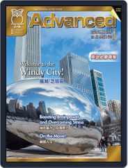 Advanced 彭蒙惠英語 (Digital) Subscription December 18th, 2017 Issue