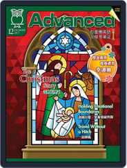 Advanced 彭蒙惠英語 (Digital) Subscription November 17th, 2017 Issue