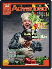 Advanced 彭蒙惠英語 (Digital) Subscription October 18th, 2017 Issue