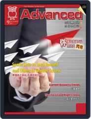 Advanced 彭蒙惠英語 (Digital) Subscription August 18th, 2017 Issue