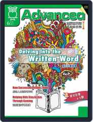 Advanced 彭蒙惠英語 (Digital) Subscription June 8th, 2017 Issue