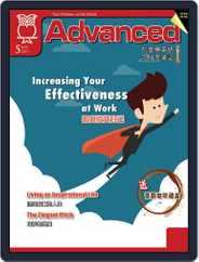 Advanced 彭蒙惠英語 (Digital) Subscription April 23rd, 2017 Issue
