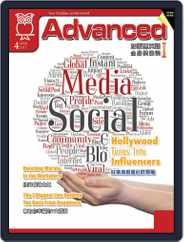 Advanced 彭蒙惠英語 (Digital) Subscription April 1st, 2017 Issue