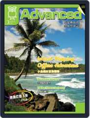 Advanced 彭蒙惠英語 (Digital) Subscription March 10th, 2017 Issue