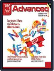Advanced 彭蒙惠英語 (Digital) Subscription February 5th, 2017 Issue