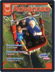 Advanced 彭蒙惠英語 (Digital) Subscription August 18th, 2016 Issue