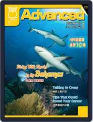 Advanced 彭蒙惠英語 (Digital) Subscription April 18th, 2016 Issue