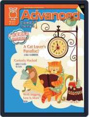 Advanced 彭蒙惠英語 (Digital) Subscription June 18th, 2015 Issue