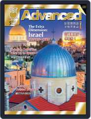 Advanced 彭蒙惠英語 (Digital) Subscription April 17th, 2015 Issue