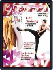 Advanced 彭蒙惠英語 (Digital) Subscription March 18th, 2015 Issue