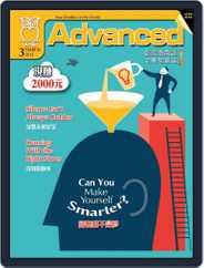 Advanced 彭蒙惠英語 (Digital) Subscription February 17th, 2015 Issue