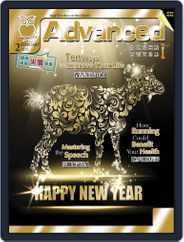 Advanced 彭蒙惠英語 (Digital) Subscription January 15th, 2015 Issue