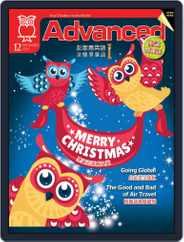 Advanced 彭蒙惠英語 (Digital) Subscription November 18th, 2014 Issue