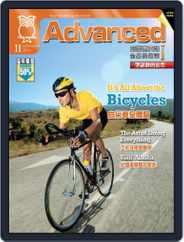 Advanced 彭蒙惠英語 (Digital) Subscription October 17th, 2014 Issue