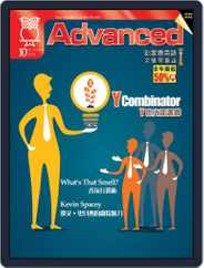Advanced 彭蒙惠英語 (Digital) Subscription September 17th, 2014 Issue