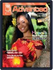 Advanced 彭蒙惠英語 (Digital) Subscription August 17th, 2014 Issue