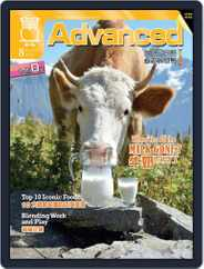 Advanced 彭蒙惠英語 (Digital) Subscription July 17th, 2014 Issue
