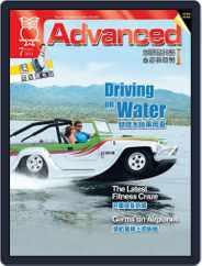Advanced 彭蒙惠英語 (Digital) Subscription June 17th, 2014 Issue