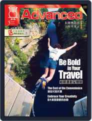 Advanced 彭蒙惠英語 (Digital) Subscription April 17th, 2014 Issue