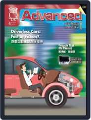 Advanced 彭蒙惠英語 (Digital) Subscription March 17th, 2014 Issue