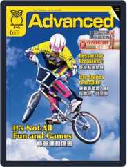 Advanced 彭蒙惠英語 (Digital) Subscription May 17th, 2013 Issue