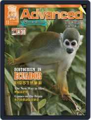 Advanced 彭蒙惠英語 (Digital) Subscription October 17th, 2012 Issue